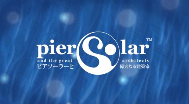 Pier Solar tendrá su versión HD gracias a WaterMelon