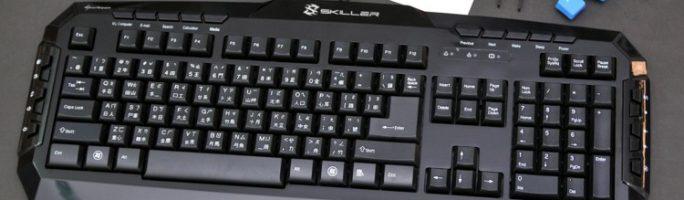 Análisis del teclado Sharkoon Skiller PRO