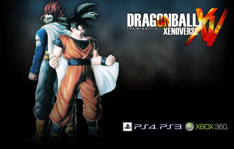 Dragon Ball Xenoverse, así será su edición coleccionista en España