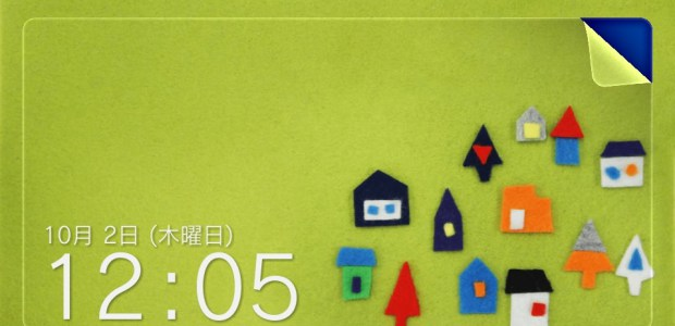 Ya disponible el Firmware 3.30 para PS Vita en Japón