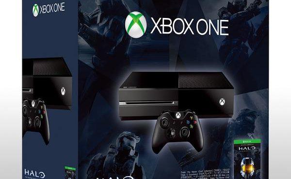 Halo podría incluirse junto con la Xbox One