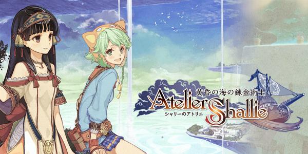 Los capítulos finales de Alchemy llegaran a PS3 y PSVita