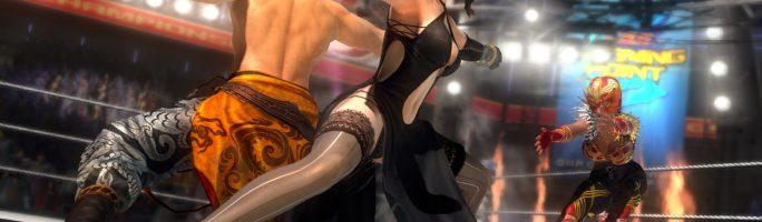 Dead or Alive 5 se queda sin el modo online en PC