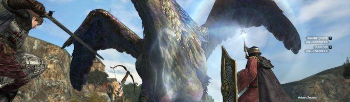 Nuevas imágenes de Dragon's Dogma Online