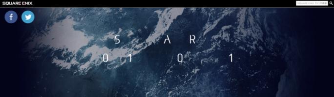 Star Ocean 5 posiblemente sea el nuevo juego de Square Enix