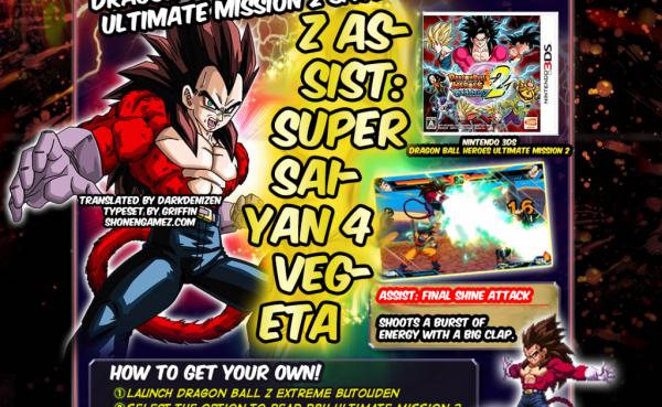 Vegeta Super Saiyan 4 estará en Dragon Ball Z: Extreme Butoden