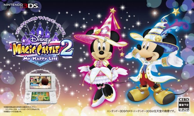 Disney Magical World 2: My Happy Life llegará a 3DS
