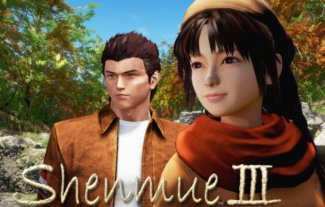 Yu suzuki tiene previsto sacar Shenmue 4