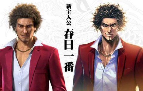 Nuevo trailer (Gameplay) de Yakuza Online