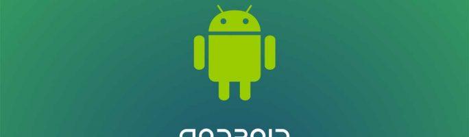 El mejor mando para Android (2017)