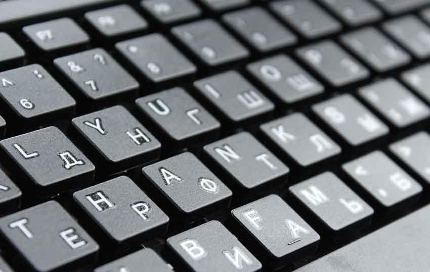 teclado desconfigurado