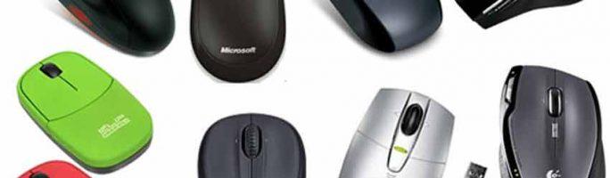 Tipos de mouse (ratón) y sus características