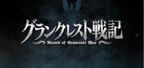 Record of Grancrest llegará a Ps4 en junio