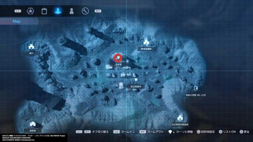 enemigos únicos en Sword Art Online mapa