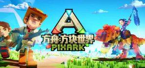 Trucos para PixARK – Conseguir cobre infinito